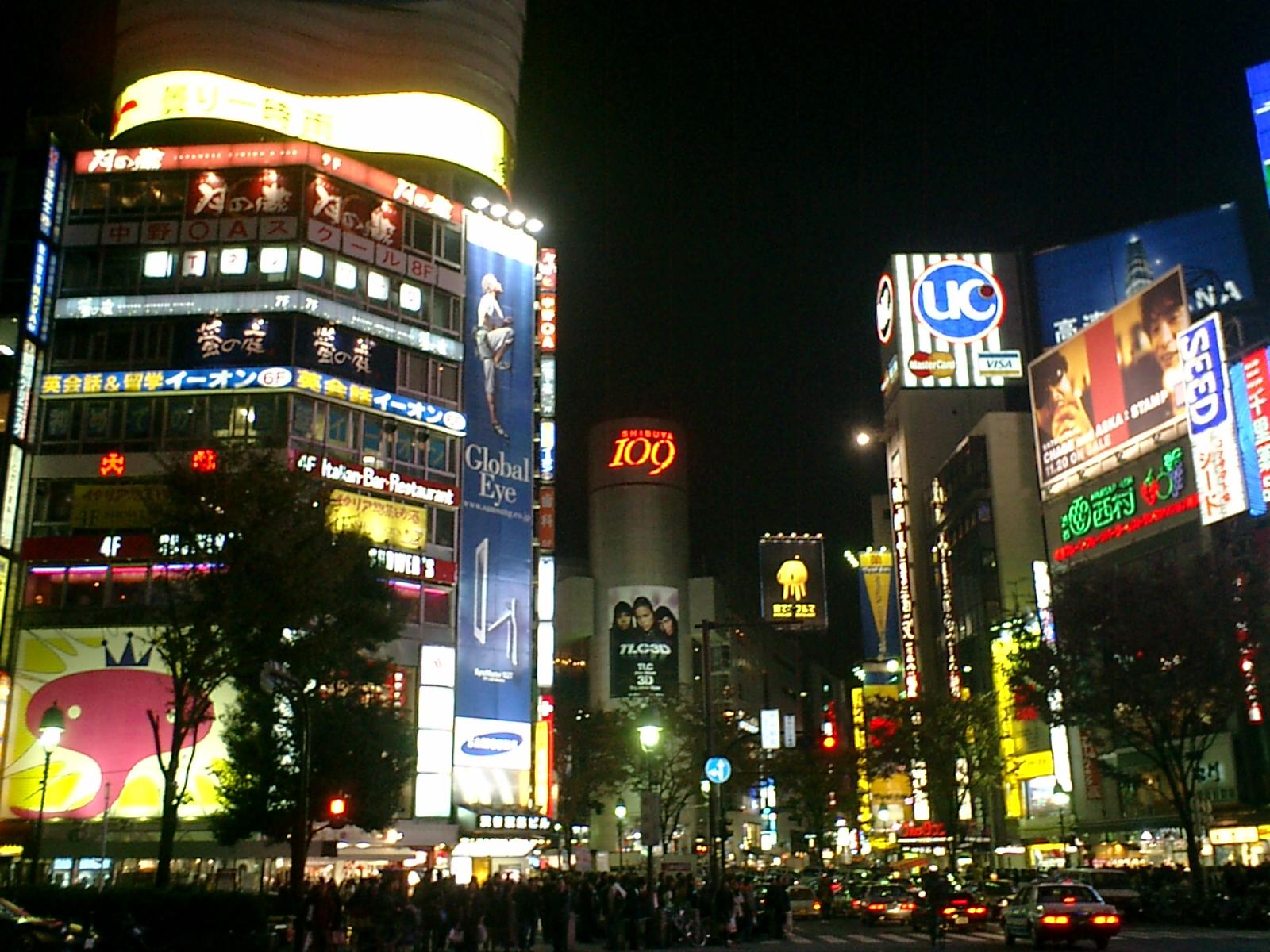 Tokio, ciudades inteligentes, tecnología, edificios